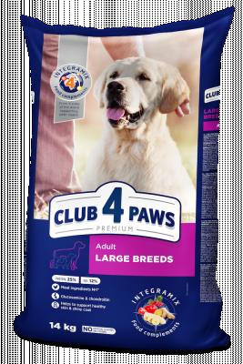 Сухой корм - Adult Large Breeds Сухой корм для взрослых собак крупных пород