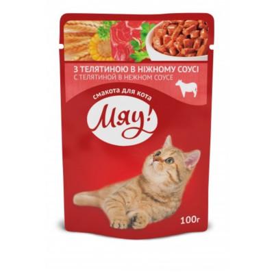 """Консервированный корм - для взрослых кошек """"С телятиной в нежному соусе»"""