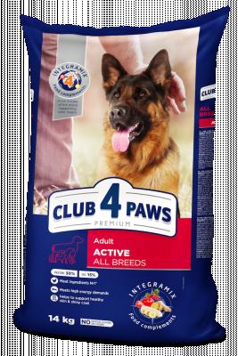 Сухой корм - Adult All Breeds Active Сухой корм для взрослых активных собак