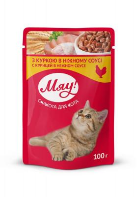 Консервированный корм - Влажный корм для кошек с курицей в нежном соусе