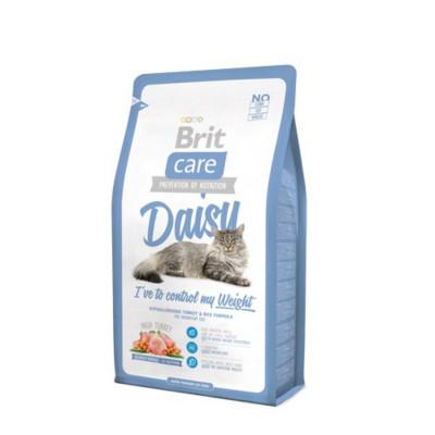 Сухой корм - Гипоаллергенный корм для кошек с лишним весом - индейка и рис