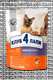 """Сухий корм - Сухий корм для котів, що живуть у приміщенні """"4 в 1"""""""