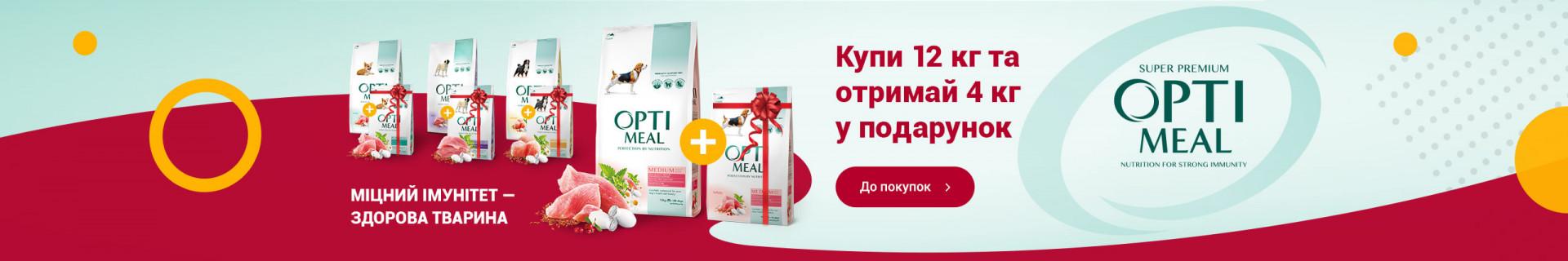 Замовляти з Petslike.net — вигідно!