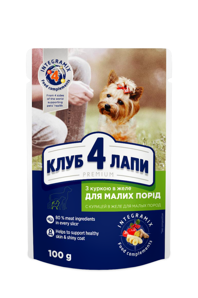 корма корм Акана для собак купить для собак